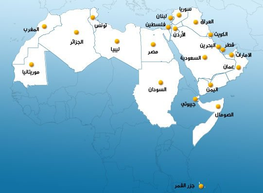 خريطة العالم الإسلامي http://map-of-morocco.skyrock.com/3091493081-Map-of-Arabe.html